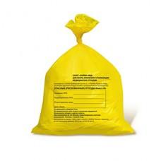 Пакет для сбора медицинских отходов желтый, класс Б *