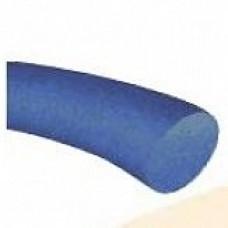 Нить Резопрен (Resopren) - синтеческий монофиламентный нерассасывающийся шовный материал