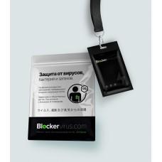 Бейдж блокатор вирусов BlockerVirus