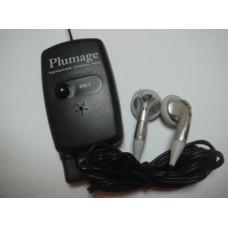 Персональный усилитель звука Plumage